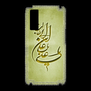 Coque Samsung Player One Islam D Or