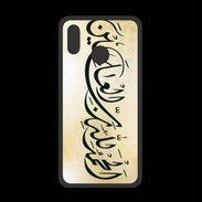 coque huawei p20 lite islam